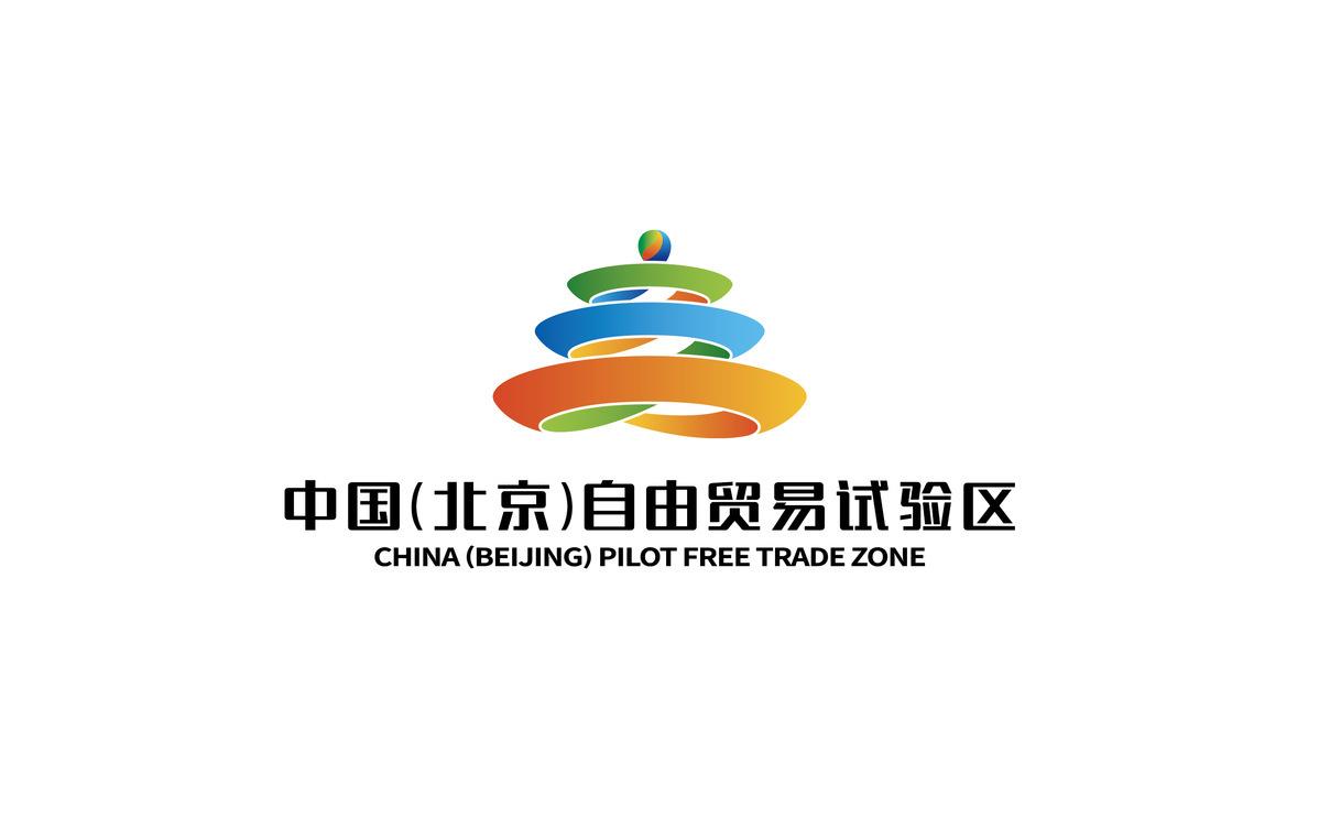 New logo published for Beijing FTZ