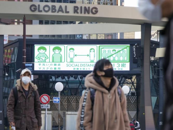 Japan to declare virus state of emergency in Tokyo region