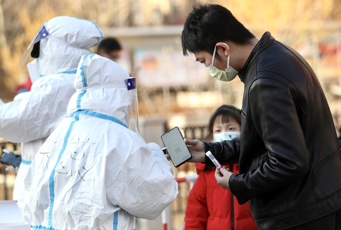 Second round of COVID-19 testing launched in Beijing's Shunyi district