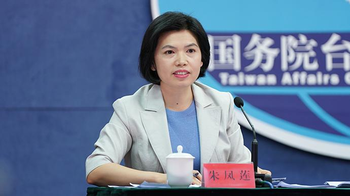Taiwan party's criticism of HK arrests reveals 'independence' goal, mainland spokeswoman says