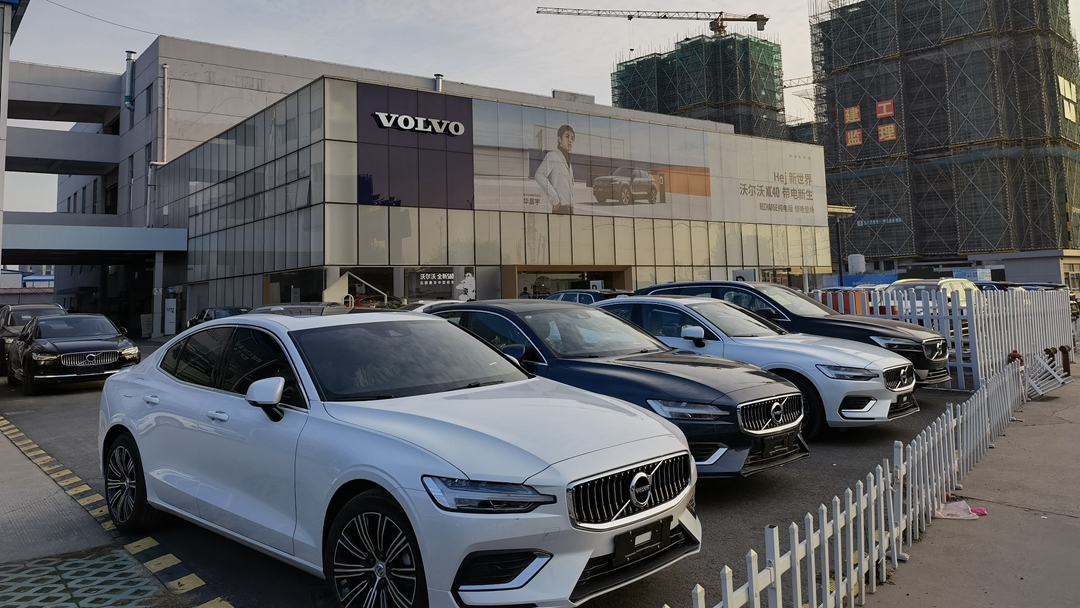 Volvo Cars posts strong sales rise driven by China, US markets