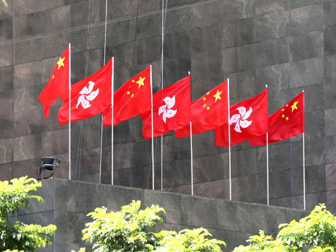EU statement on Hong Kong arrests misleads public: Chinese envoy
