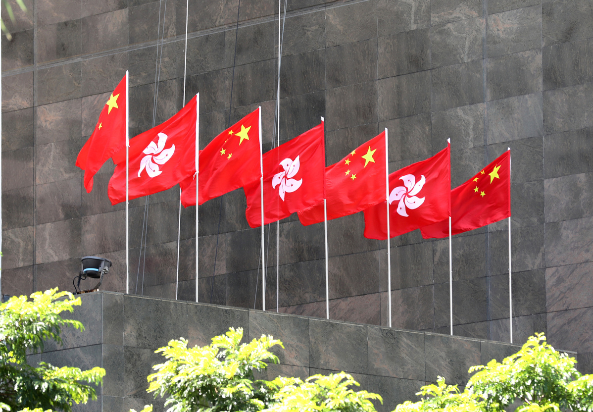 China firmly opposes external interference in Hong Kong affairs: spokesperson