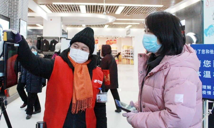 China to tighten anti-epidemic measures ahead of Spring Festival