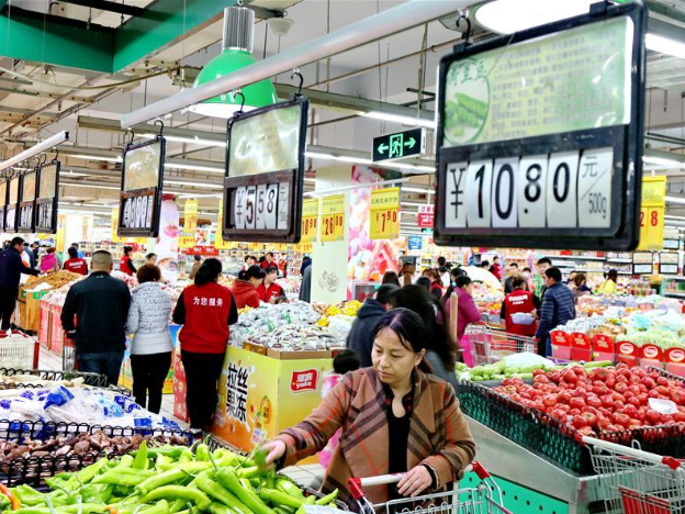China's CPI up 2.5 pct in 2020