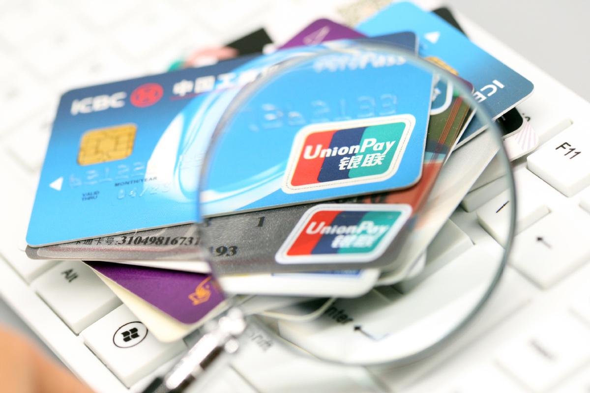 China lifts credit-card overdraft interest rates limits