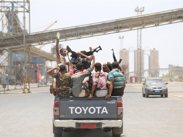 US to designate Yemen's Houthi as 'terrorist group'