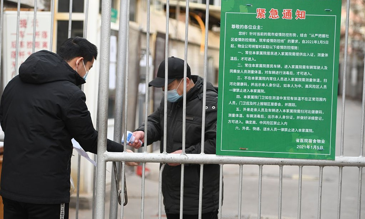 Retired Hebei police official punished for violating epidemic control regulations, insulting personnel on duty: CCDI