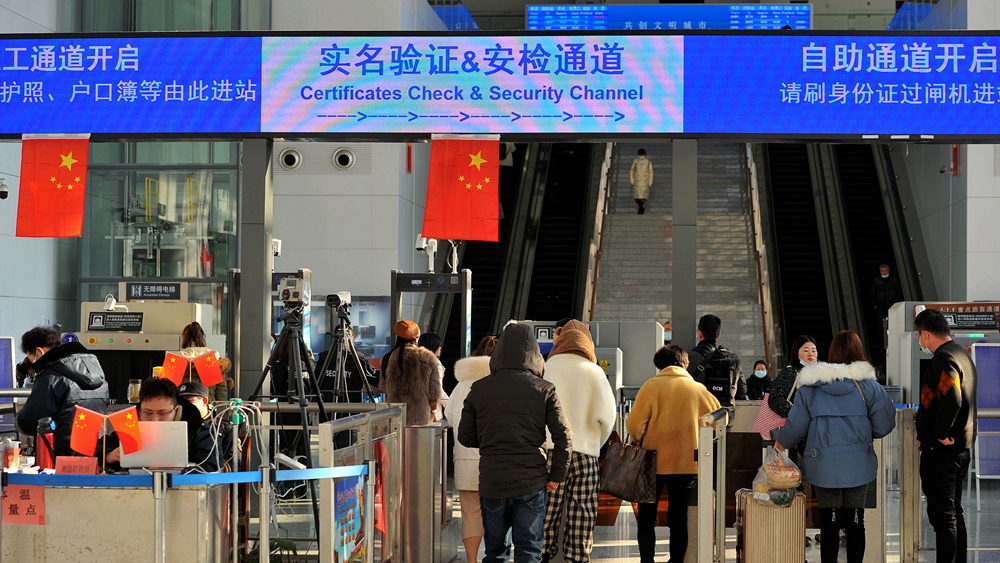 2021 Chinese Spring Festival: Unnecessary trips cut, gatherings limited