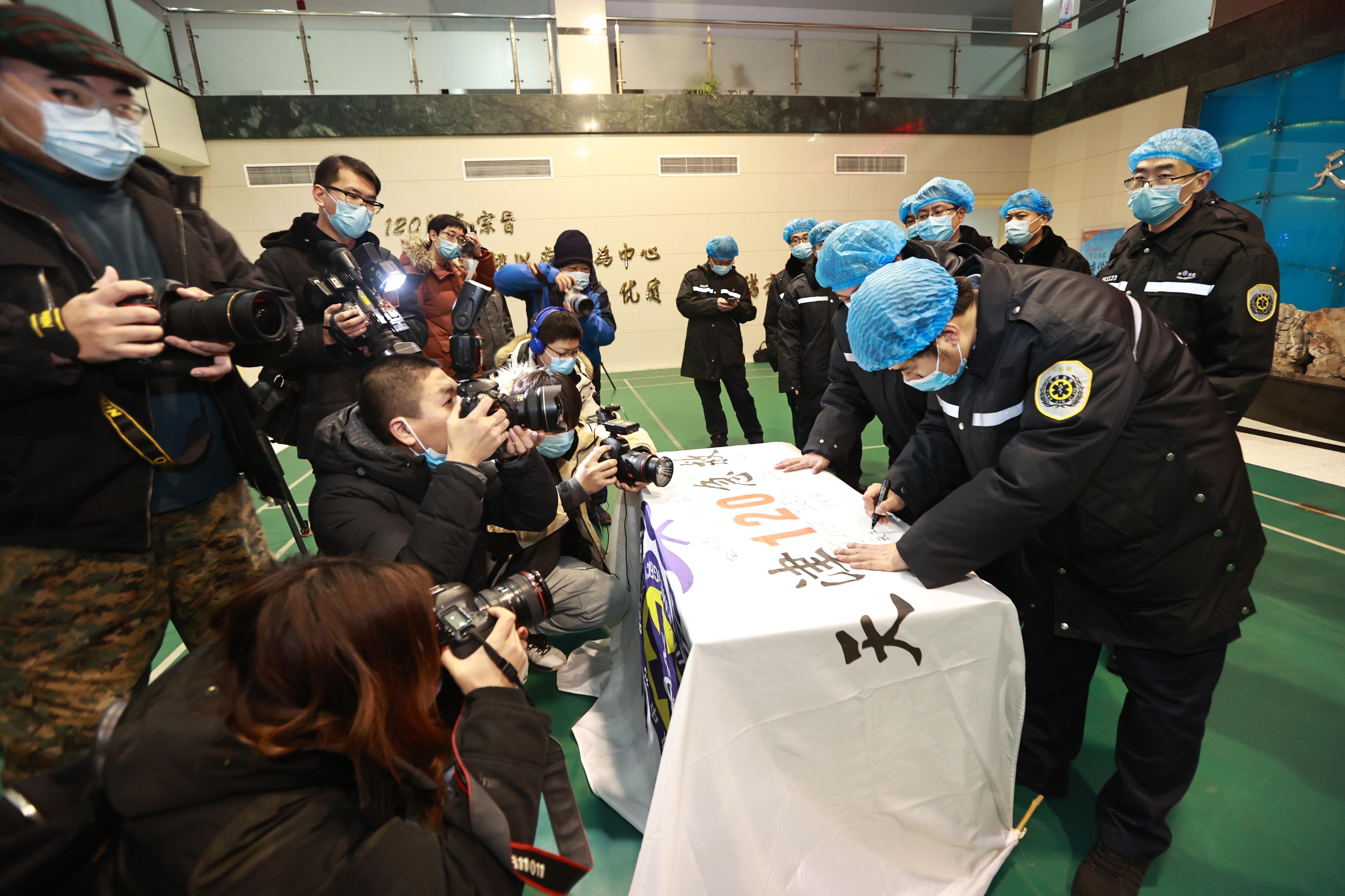 Tianjin sends anti-virus help to Hebei