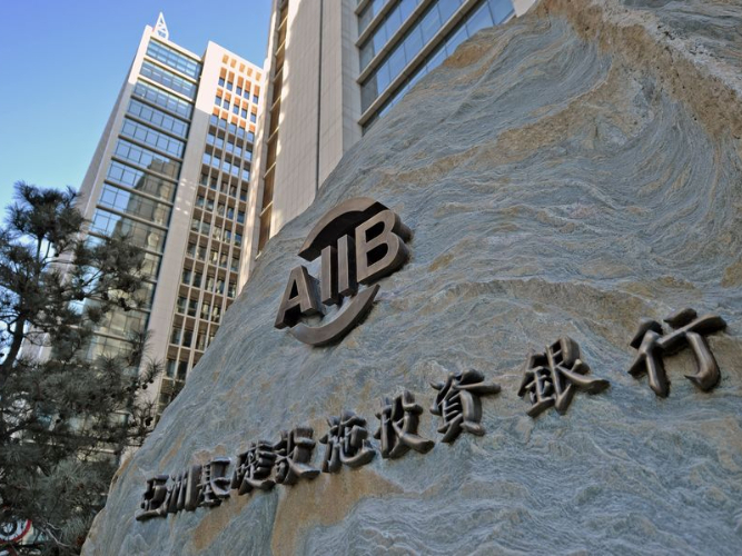 AIIB highlights green, social infrastructure in post-pandemic recovery