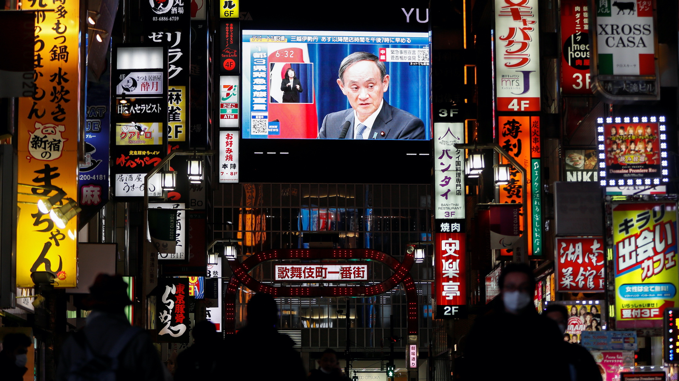 Japan's PM set to expand emergency to more prefectures