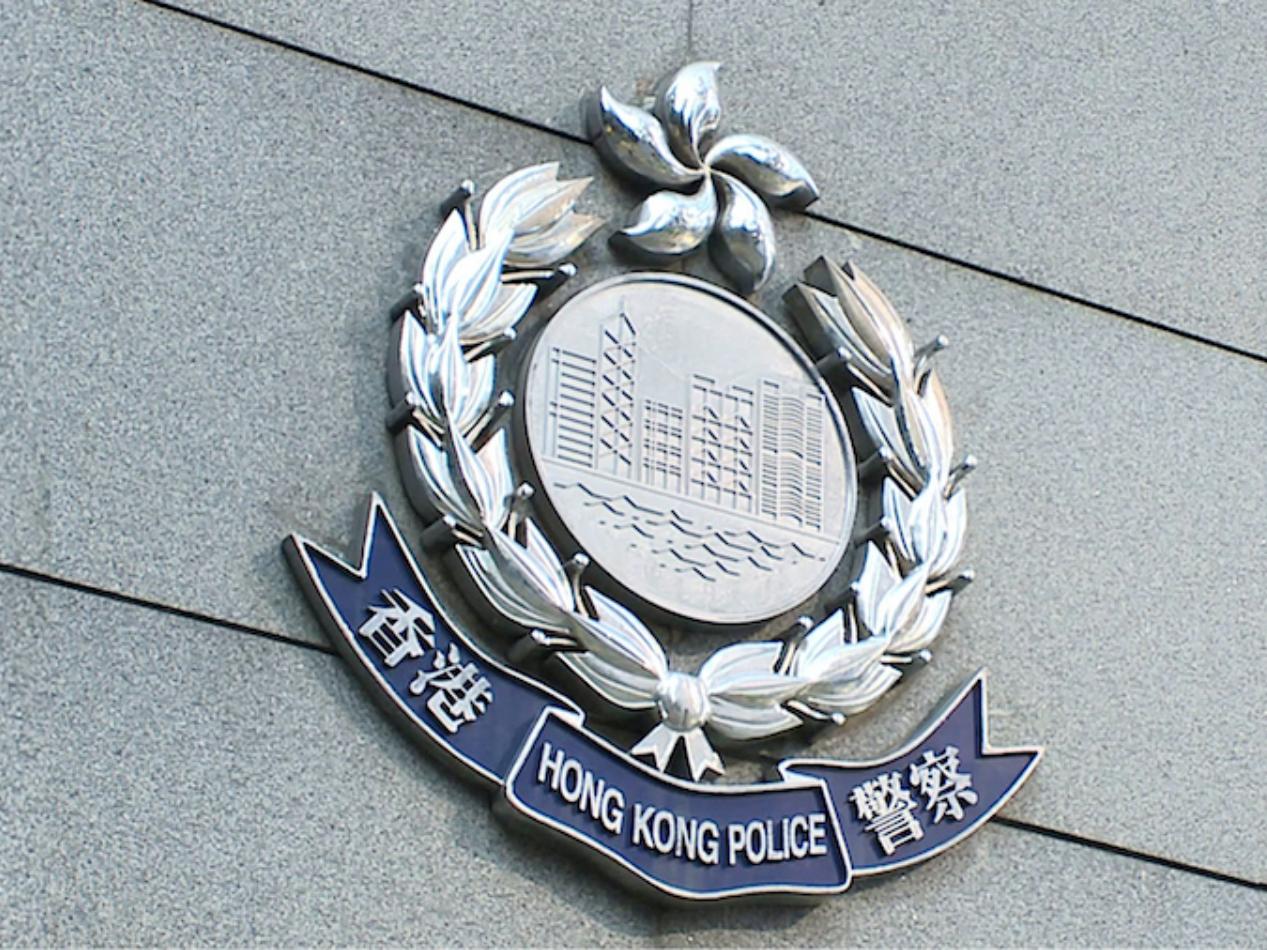 HK police arrest 11 people for 'assisting criminals'