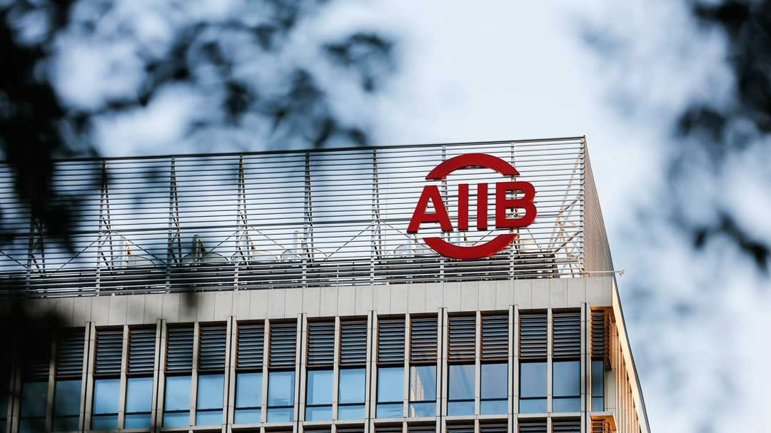 AIIB eyes new infrastructure trends in post-COVID-19 era