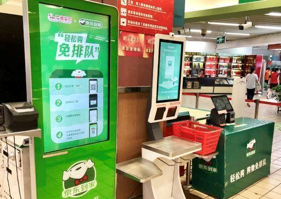 Mobile phones to gain increasing sales in on-demand retail: white paper