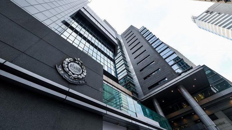 HK police arrest 11 for helping offenders