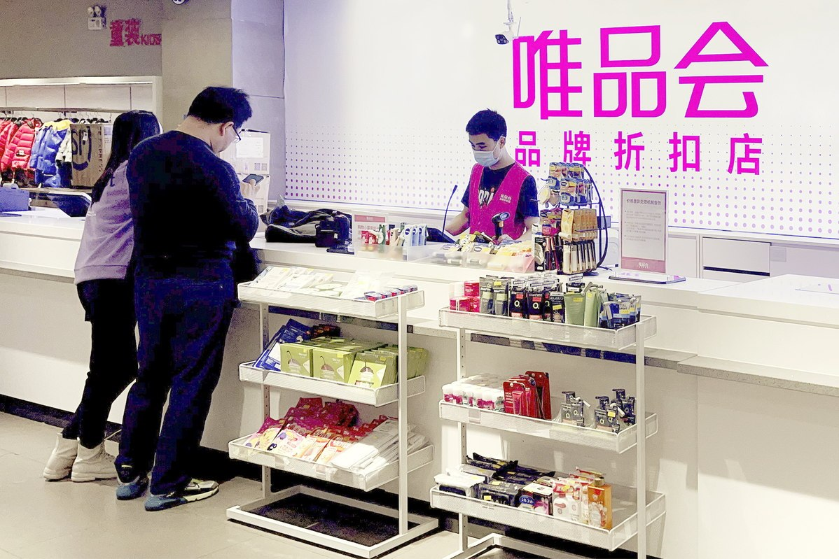 Regulator orders investigation into Vipshop firms for 'unfair competition'