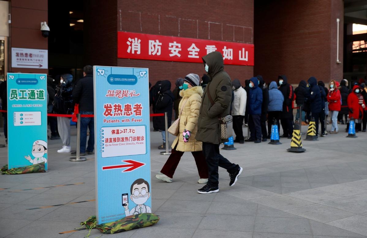 Ronghui residential community in Beijing's Daxing designated medium-risk area