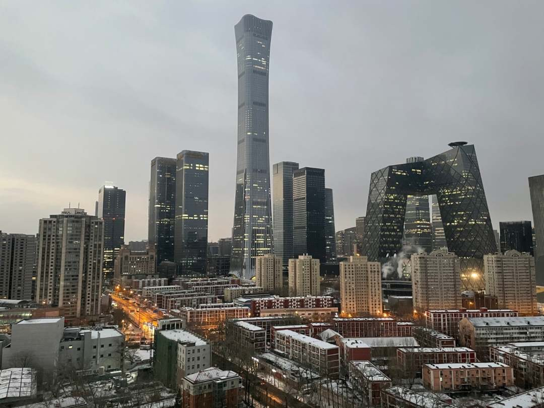 Beijing sees first snowfall of 2021
