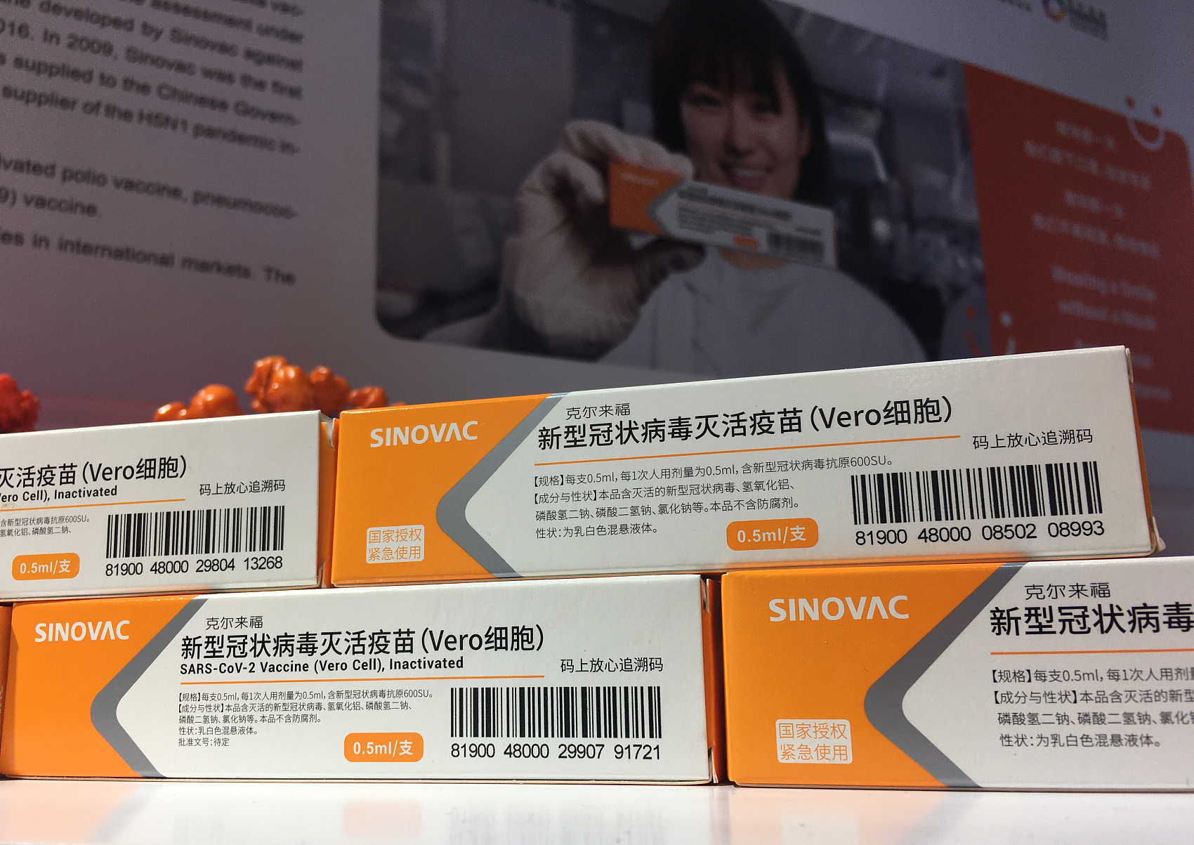 Chinese vaccine makers apply to join COVAX scheme
