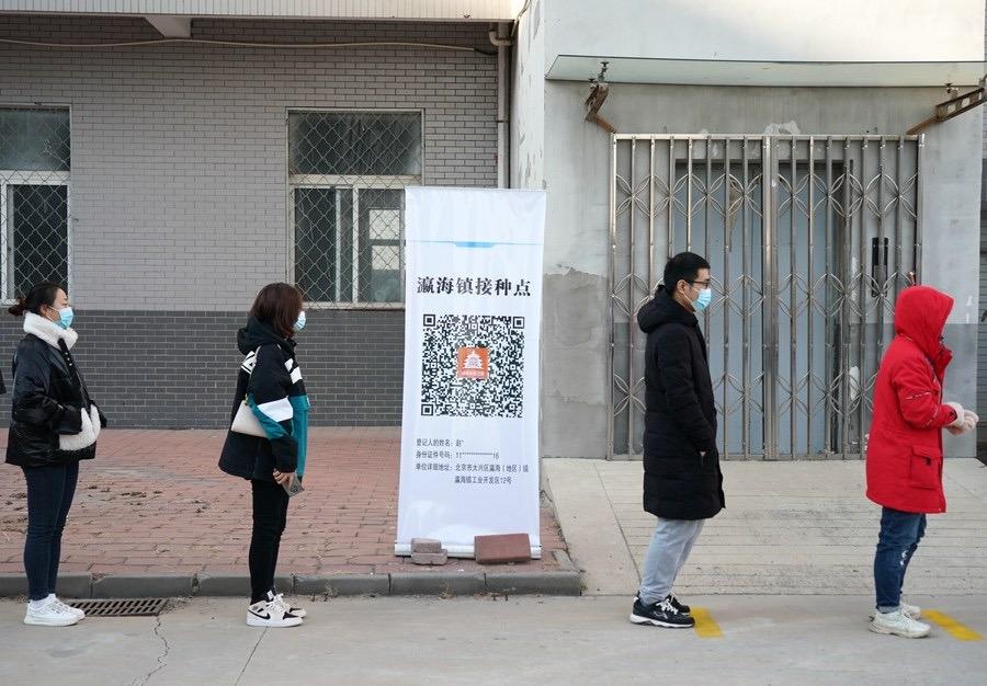 Beijing reports 2 cases of coronavirus variant first identified in UK
