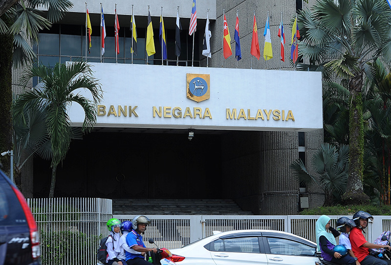 Malaysian central bank holds interest rate at 1.75 pct
