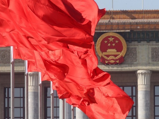 China's top legislature starts standing committee session