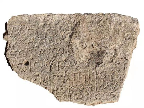 Israel discovers 1,500-year-old church frame stone with Greek inscription