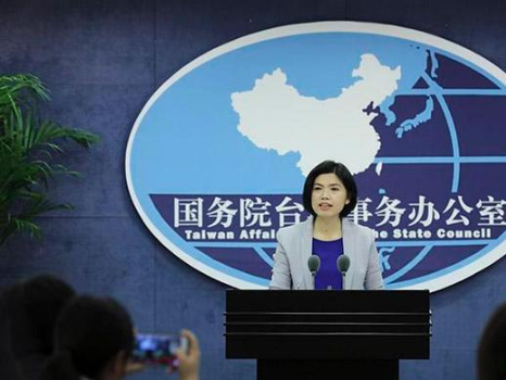 """Mainland slams DPP authority's attempt to seek """"Taiwan independence"""""""