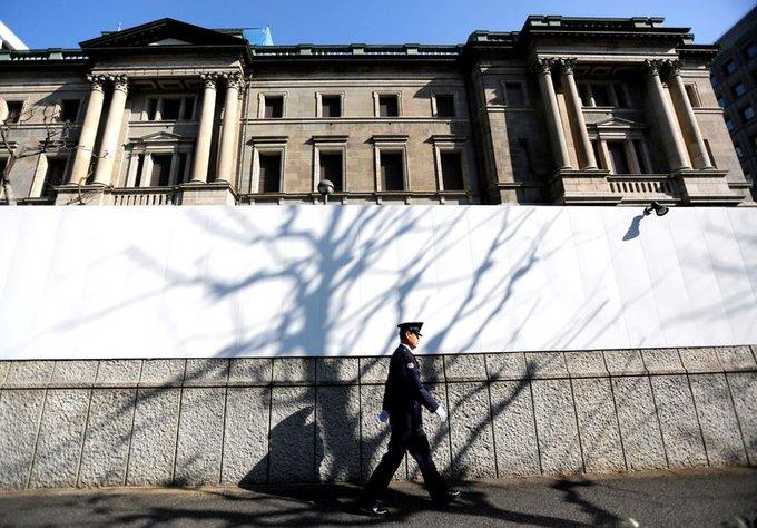 Japan's central bank projects deeper economic slowdown amid COVID-19 resurgence