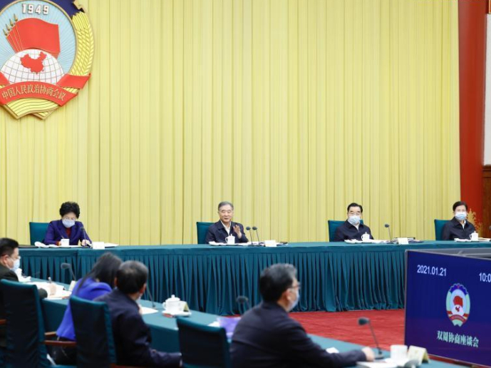 Political advisors discuss measures to further improve China's business environment