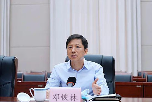 Former deputy mayor of China's Chongqing arrested for accepting bribes