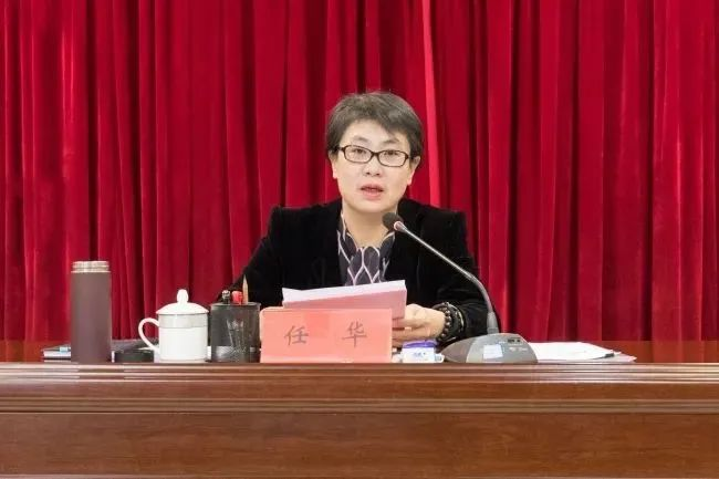 Former Xinjiang official prosecuted on bribery charges