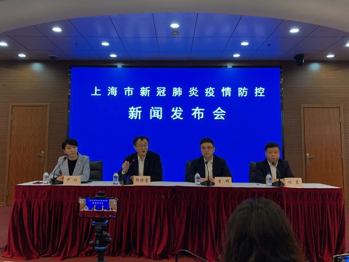 Baoshan individual tests positive for COVID-19