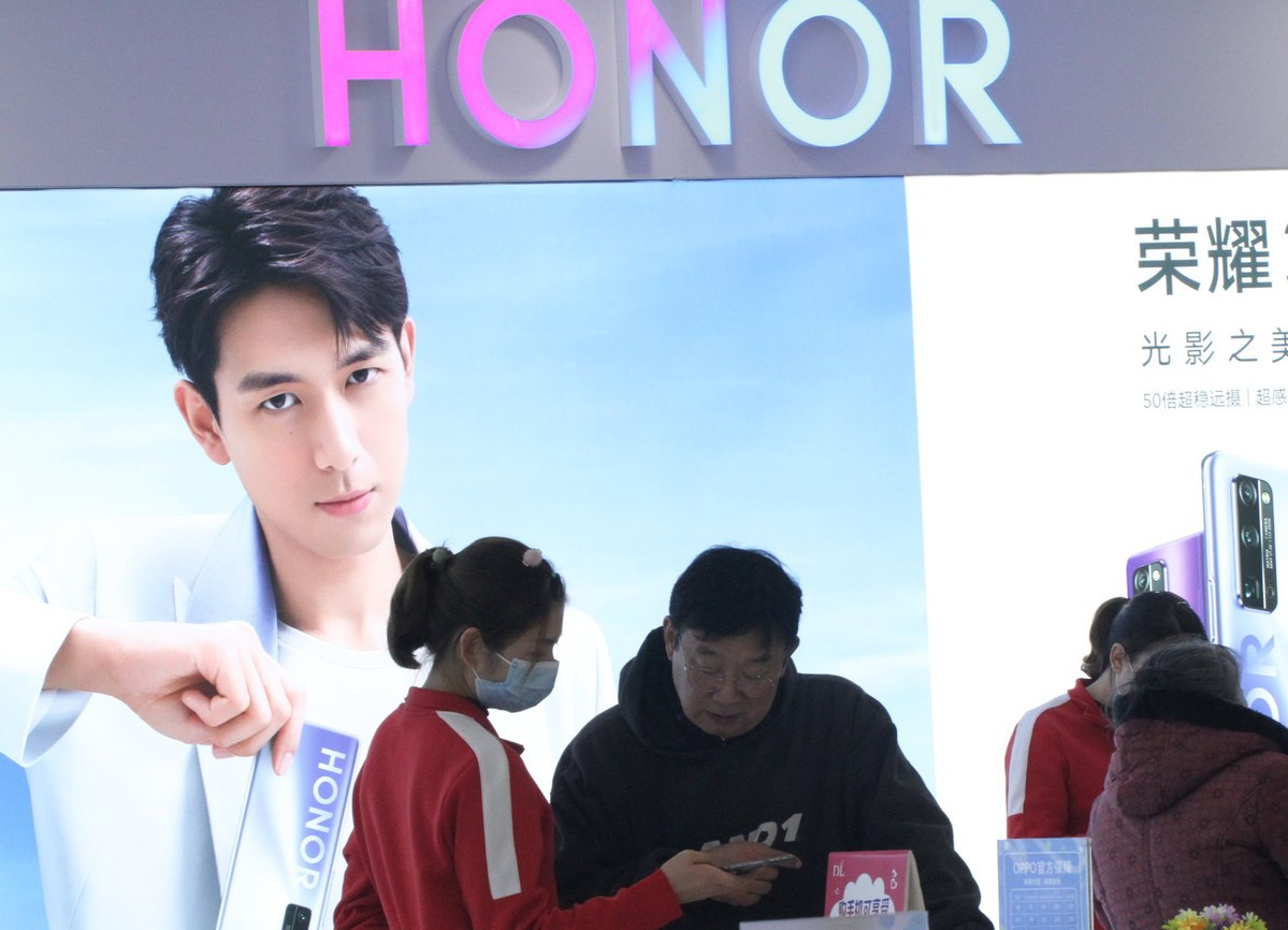 Honor inks pacts with chip suppliers, to launch products in Russia