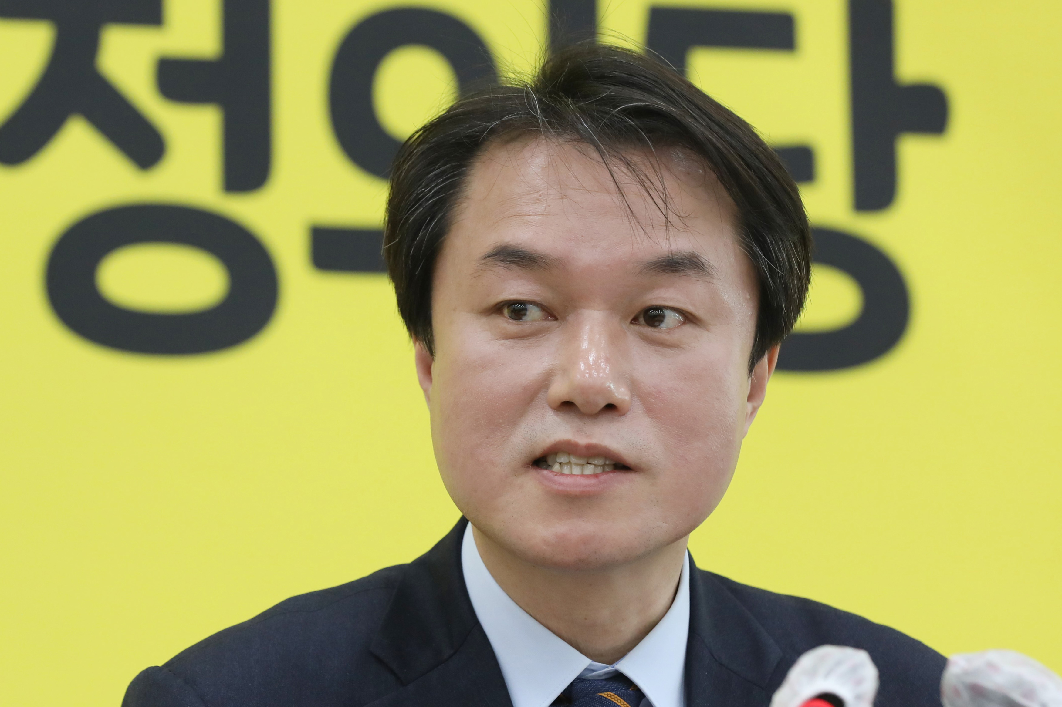 South Korea's Justice Party chief steps down amid sexual harassment claims