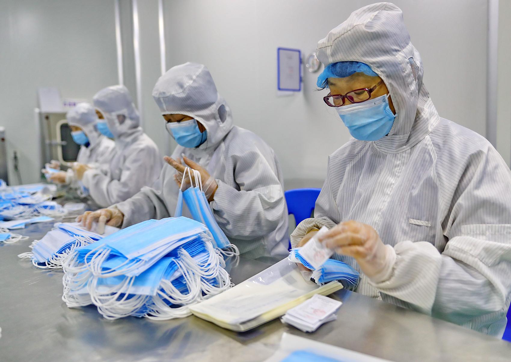 Beijing's medical supply exports soar in 2020