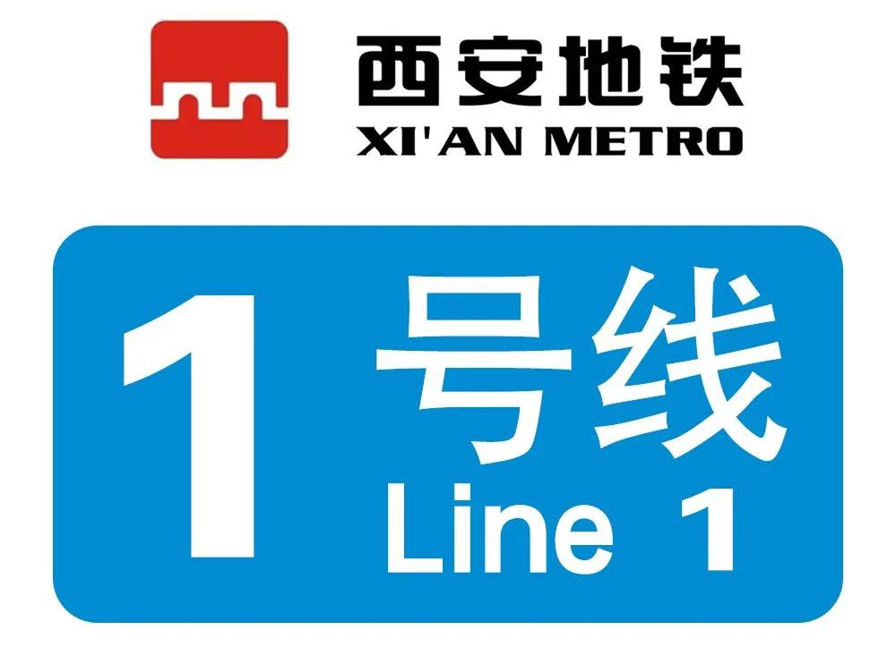 Xi'an Metro | Discover the glorious scenery along the Line 1
