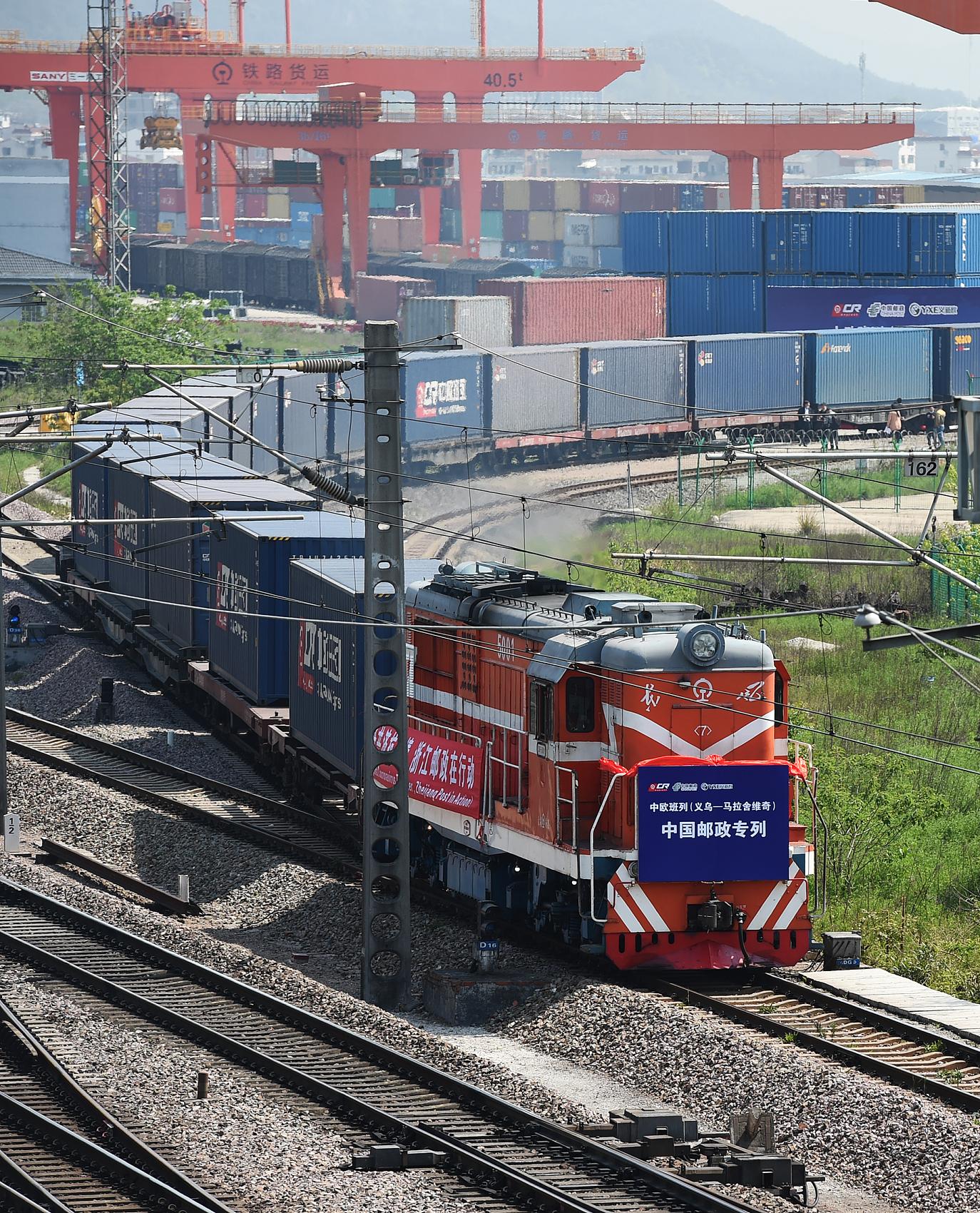 China-Europe freight train transports anti-COVID-19 supplies to Poland