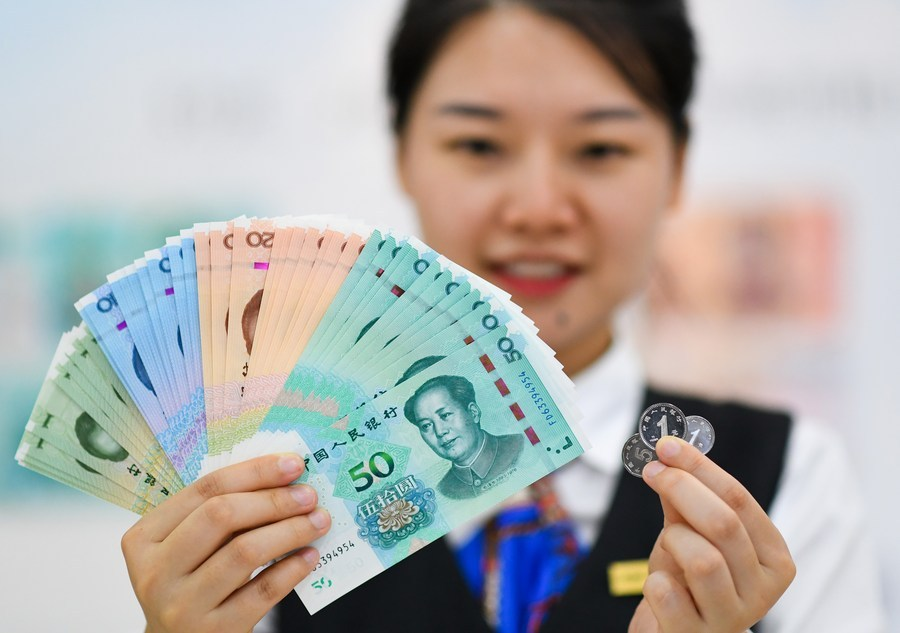 Chinese cities to advance trial of digital currency in 2021