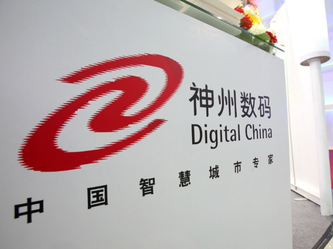 Digital China to invest 10 billion yuan to build a tech base in Hefei
