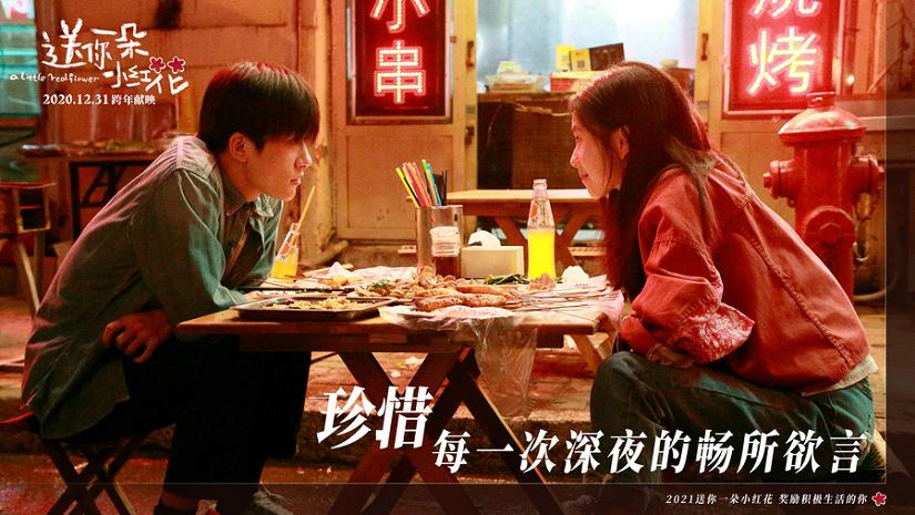 China's January box office tops 3b yuan