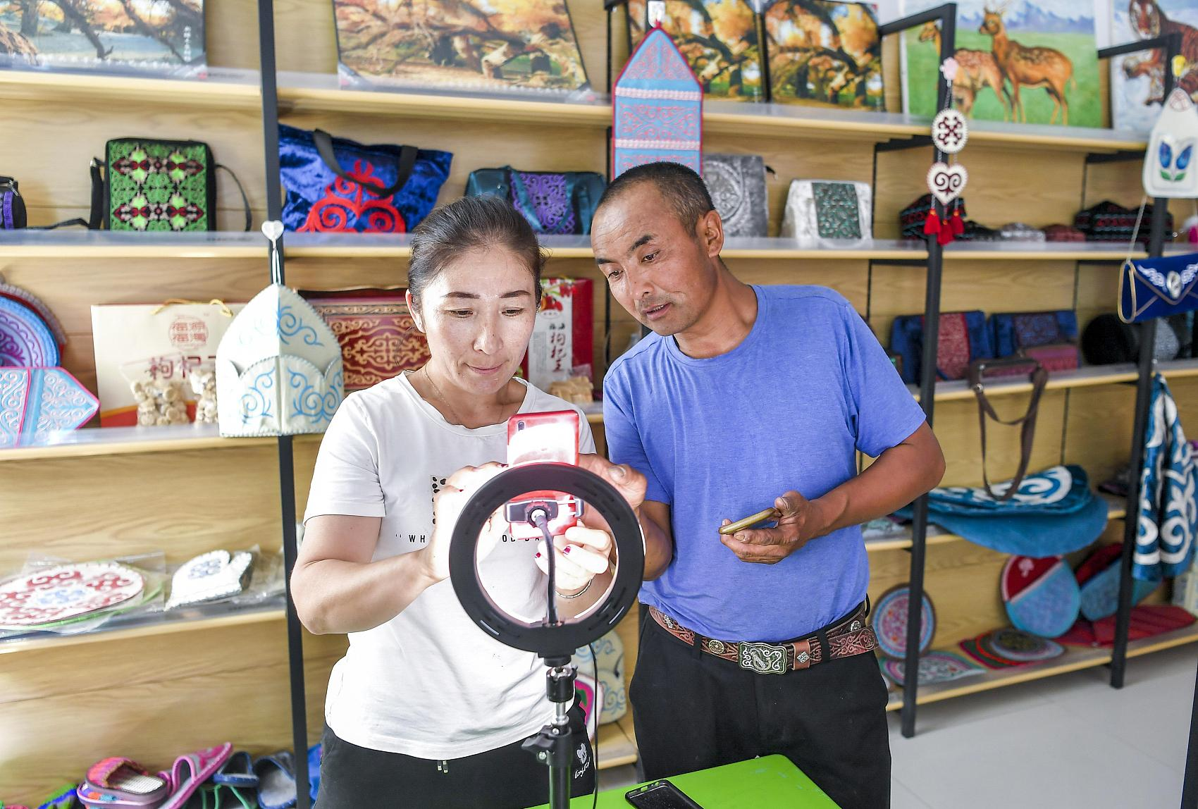 Xinjiang reports robust online retail sales in 2020