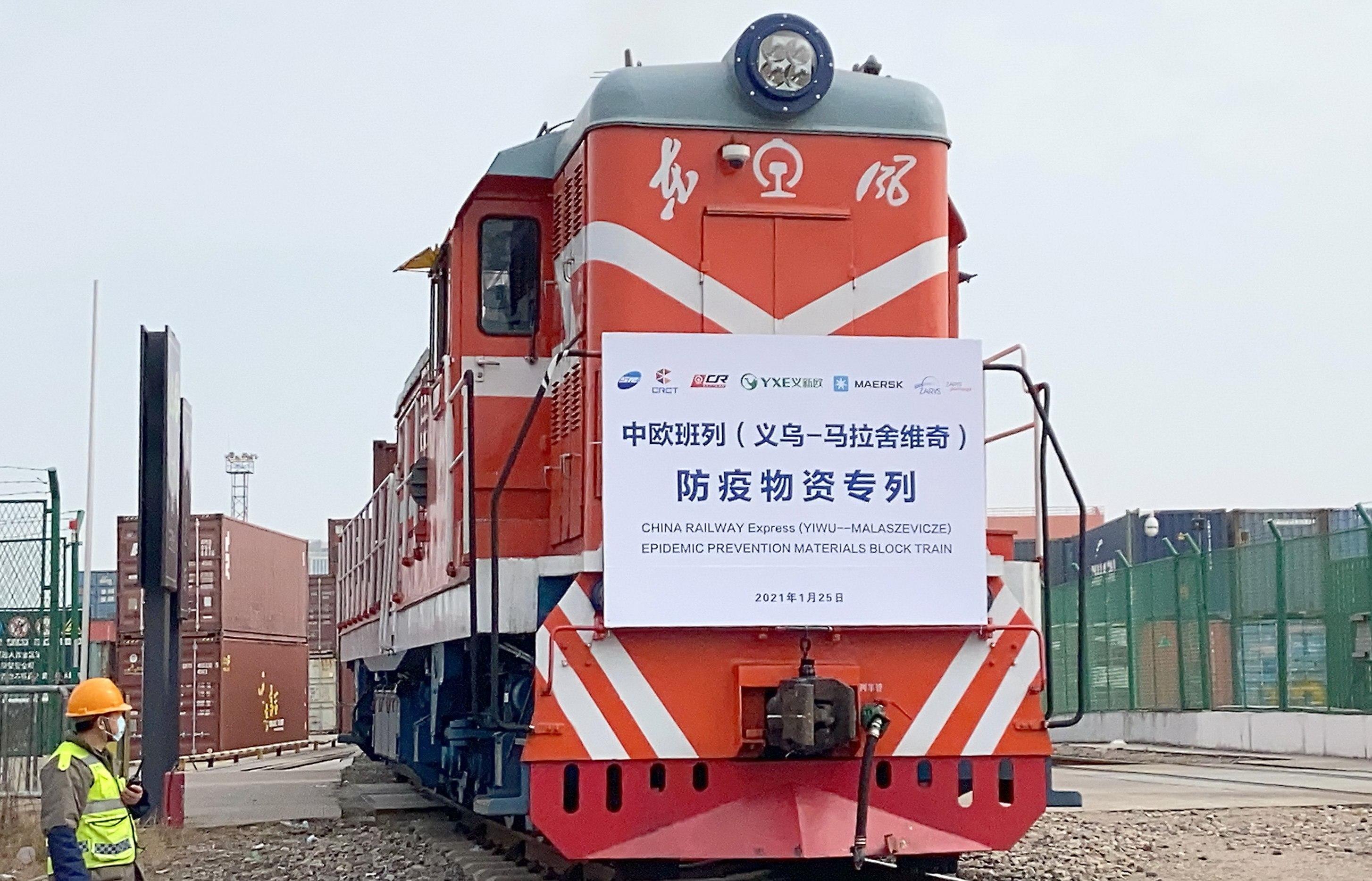 Train carries anti-virus supplies to Poland