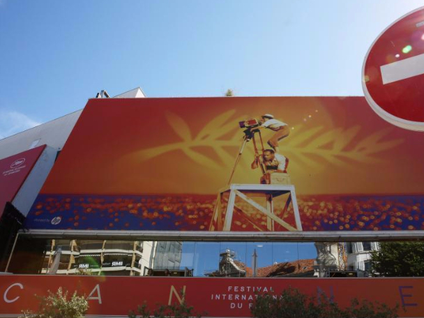 2021 edition of Cannes Film Festival to be postponed