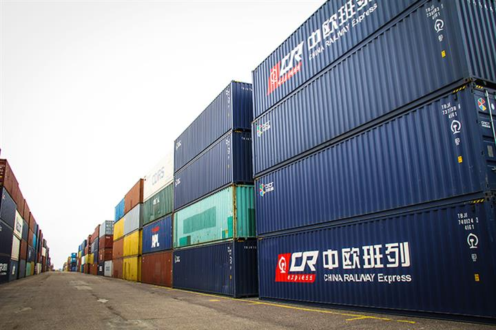 Harbin sees soaring China-Europe freight train services in 2020