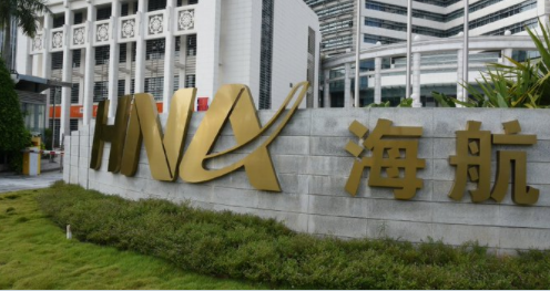 China's HNA Group declares bankruptcy