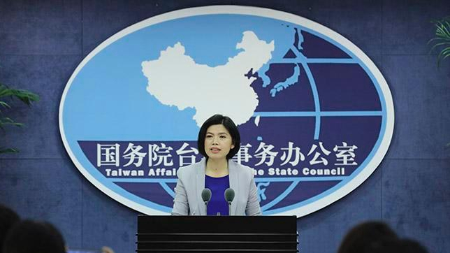 DPP to swallow bitter fruit for confrontation with mainland: spokesperson