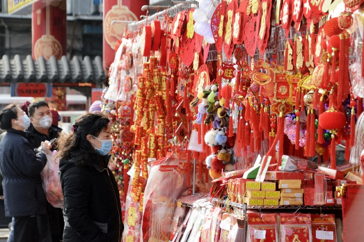 Beijing to offer shopping coupons for upcoming holiday