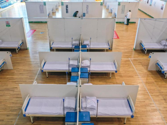 Local gymnasium converted into temporary hospital in Tonghua